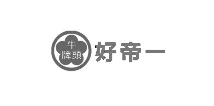 Client_好帝一