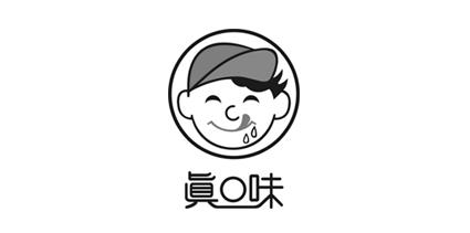 Client_真口味