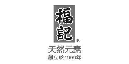 Client_福記