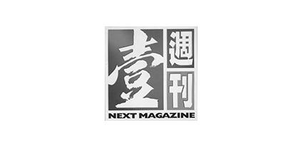 Media_壹周刊