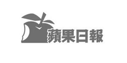 Media_蘋果日報