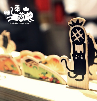 Portfolio_旺萊山