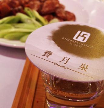 Portfolio_金門酒廠