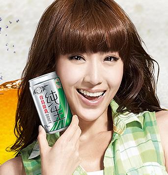 Portfolio_青島啤酒