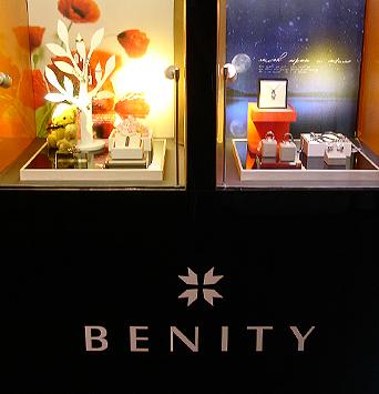 Portfolio_BENITY_A