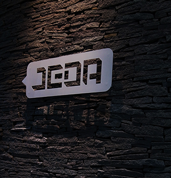 Portfolio_JEDA_02品牌CIS
